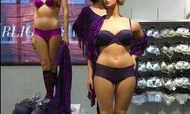 HM mannequin